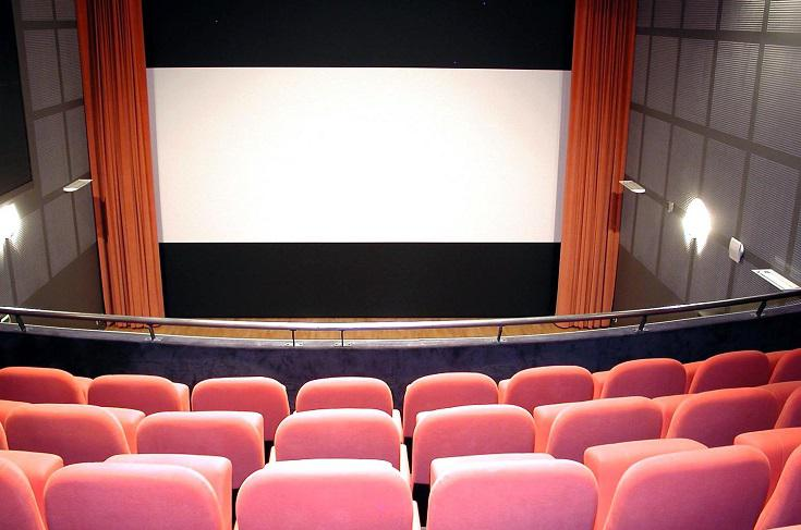Salle multimédia des Capucins cinéma
