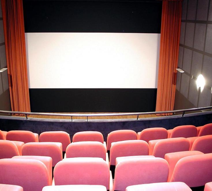 Salle de cinéma de Cazères