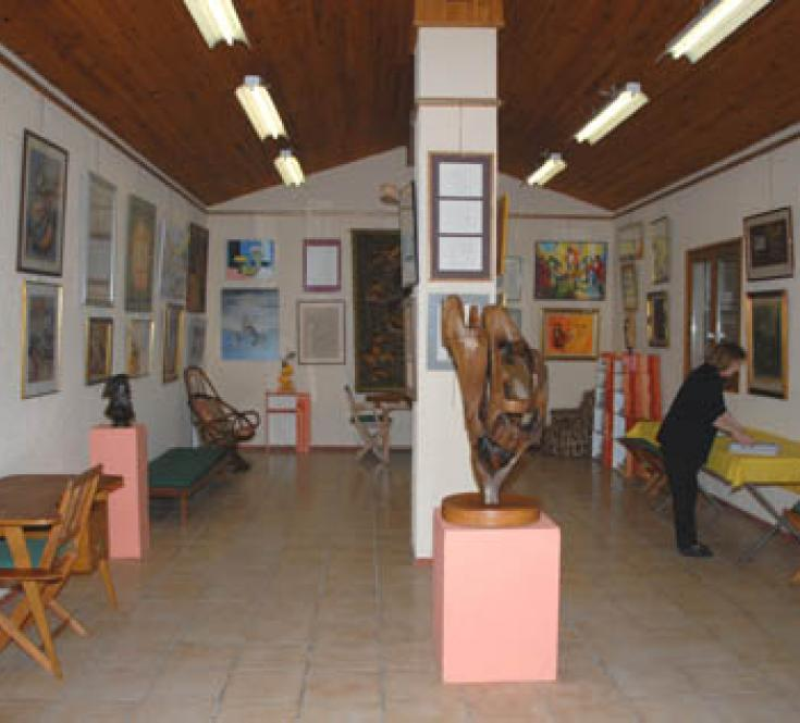 Fondation René Pous